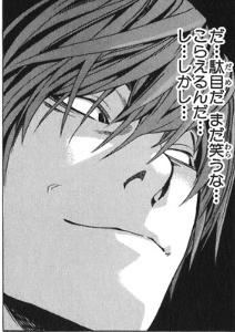 yagamiraito_mesiuma.jpg