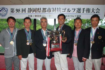 静岡Aチーム
