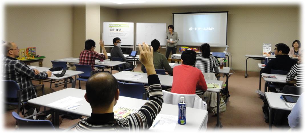 2013-03-09津市講演模様