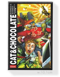キャット&チョコレート・ビジネス編:箱