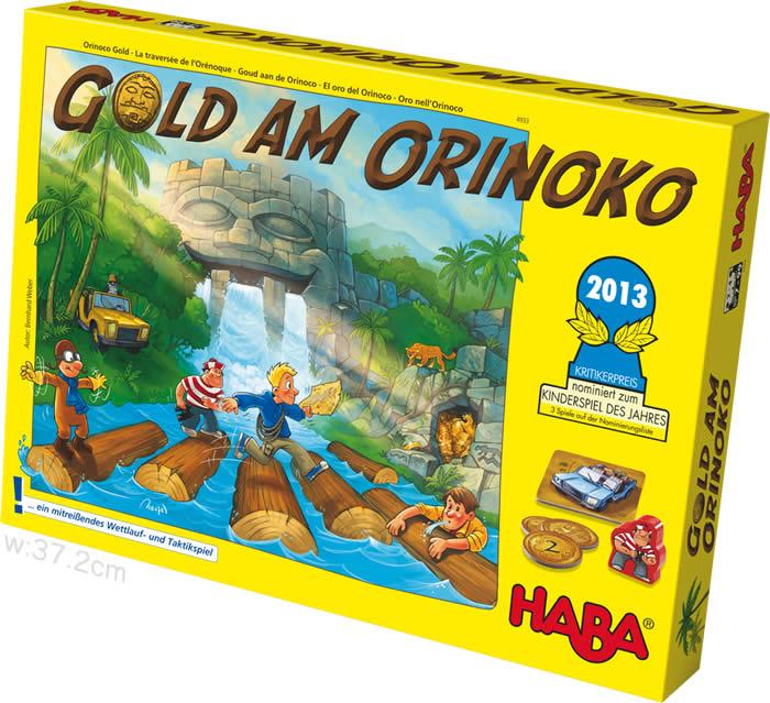 オリノコ川のゴールド:箱