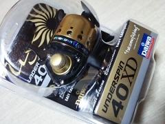 DSC_2932.jpg