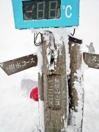 リアル☆ナベリウス凍土002