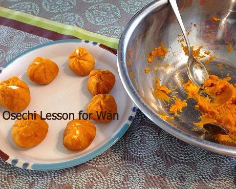 かぼちゃの茶巾しぼり