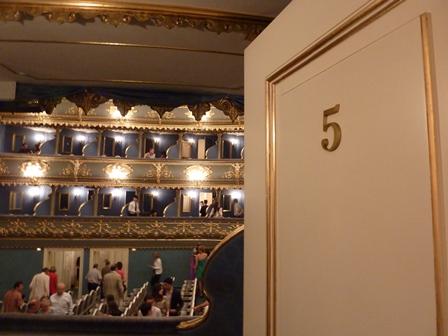5番の部屋