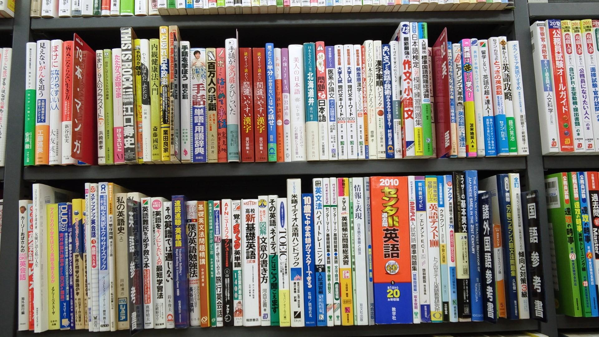 BOOKOFF船橋市場店20131005_105円