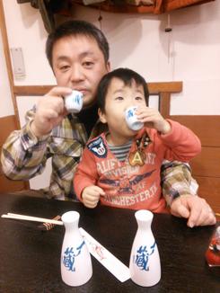 NCM_0121★