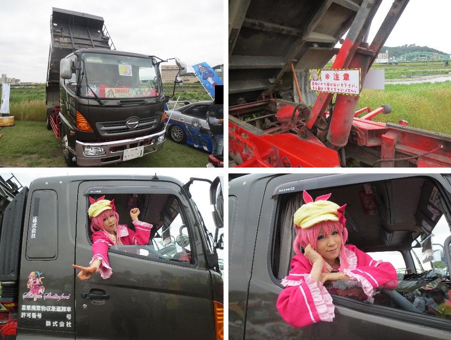 足利痛車祭201306 (35)