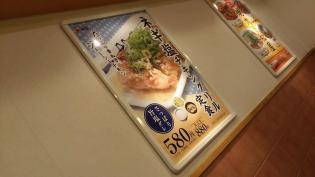 松屋、ネギ塩チキングリル定食(2013年5月23日(月)10時~)。1