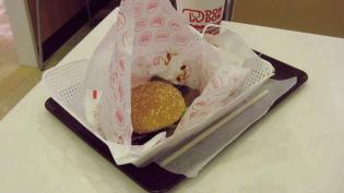 ドムドムハンバーガー、Bigリブバーガー3