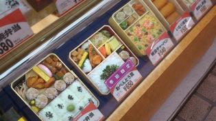 崎陽軒のお弁当、おべんとう夏 (夏季限定)2