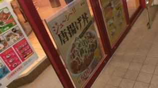 松屋、唐揚げ丼1