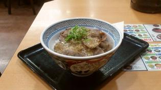 ねぎ塩ロース豚丼、吉野家3