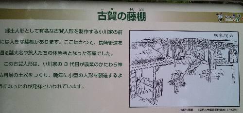 130424_02.jpg