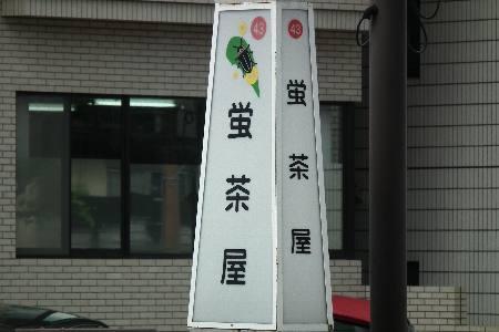 130501_01.jpg
