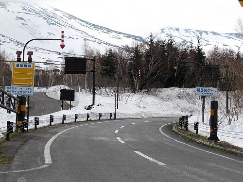 s-望岳台ゲート