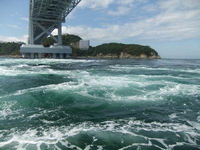 うずしお観潮船3