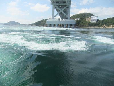 うずしお観潮船6