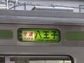 DSCF8598.jpg