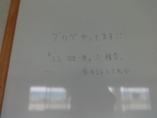 DSC07214_R.jpg