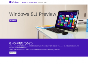 Windows_8_1_Preview_000.png
