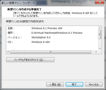 Windows_8_1_Preview_010.png