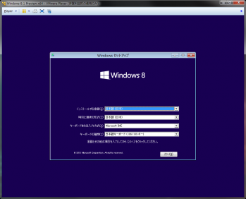 Windows_8_1_Preview_015.png