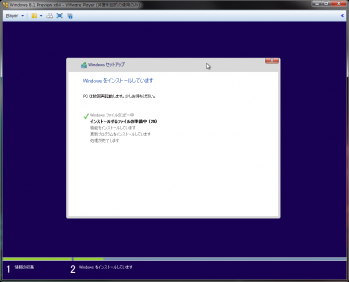 Windows_8_1_Preview_022.png