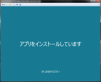 Windows_8_1_Preview_032.png
