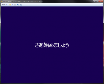 Windows_8_1_Preview_034.png