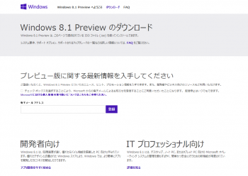 Windows_8_1_Preview_037.png
