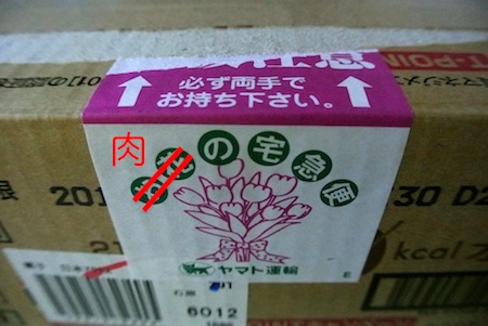 DSC_6729_20130928204059c74.jpg
