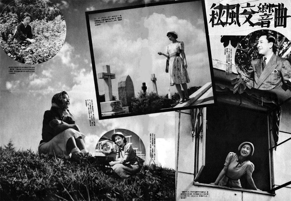 秋風交響曲1939sept