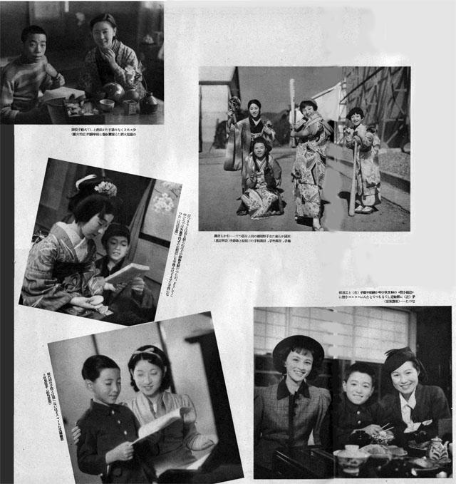 子役と女優仲よし集2_1938dec