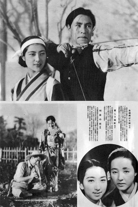 新春の現代もの(2)1938dec