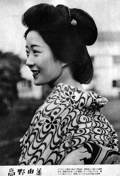 高野由美1939sept