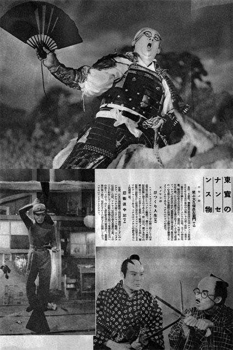 東寳のナンセンス物1938dec