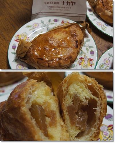 砂川ナカヤさんのアップルパイ
