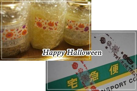 Happy Halloween仕様♪