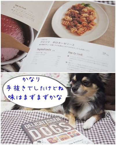 kuma kitchenさんレシピ♪
