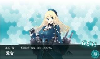kankore_0008.jpg