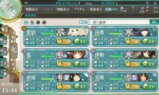 kankore_0017.jpg