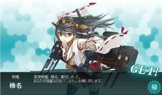 kankore_0030.jpg
