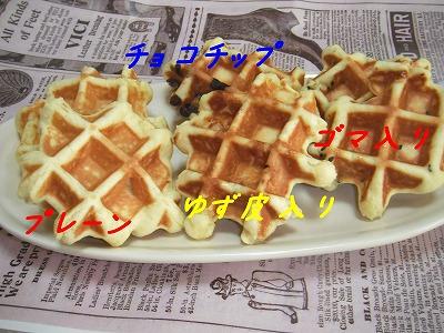 s-123_2013112419050836b.jpg