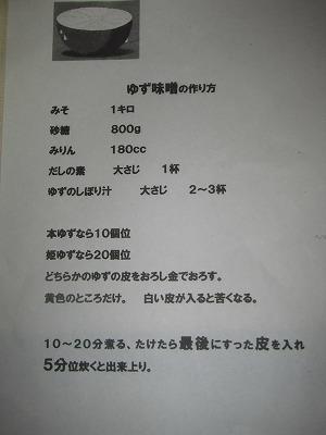 s-DSCF6807.jpg