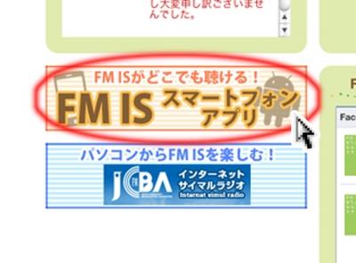FMIS_02_1