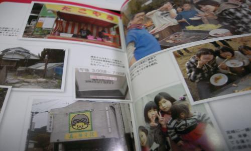 美奈子さんの本