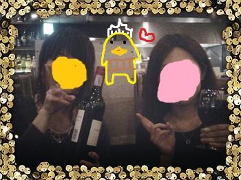 2013-03-26-11-01-41_deco.jpg