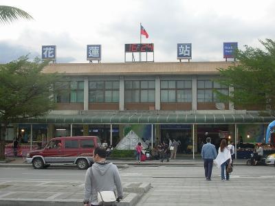 台湾2013冬2 (63)