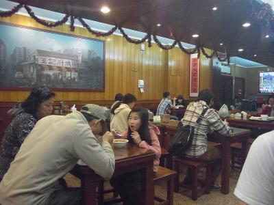 王記府城肉粽1